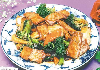 Chinese Food Orange Beach
